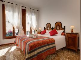 Hotel San Samuele