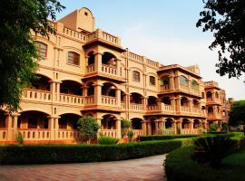 MVT Guesthouse & Restaurant