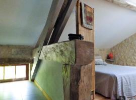 Chez Juillard, Nanteuil-de-Bourzac (рядом с городом Gurat)