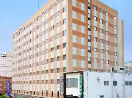 Daiwa Roynet Hotel Hachinohe, Hachinohe (Hachinohe yakınında)