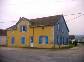 la ferme, Granges-sur-Vologne (рядом с городом La Chapelle)
