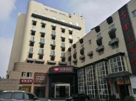 Elan Hotel Hangzhou North Qiutao Road