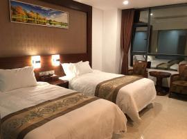 Wushiwan Hotel Leizhou, Leizhou (Dongcun yakınında)