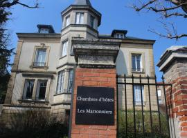 Les Marronniers, Saint-Didier-en-Velay (рядом с городом Saint-Just-Malmont)