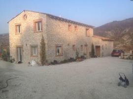 Ferme des Olivettes, L'Escarène (рядом с городом Coaraze)