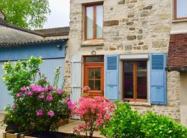 La petite cour, Villiers-sous-Grez (рядом с городом Bourron-Marlotte)
