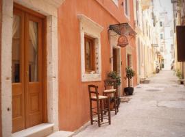 Locandiera, Corfu Town