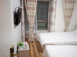 Yue Lai Guest House, Xichang (Tuomugou yakınında)
