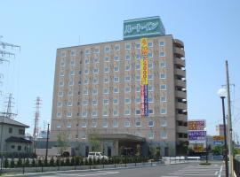 Hotel Route-Inn Ashikaga-2, Ashikaga
