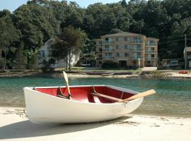 Marcel Towers Holiday Apartments, Nambucca Heads