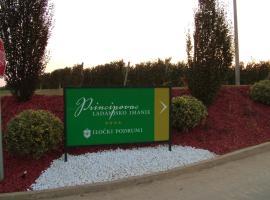 Ladanjsko Imanje Principovac, Ilok (Near Šid)