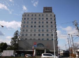 Hotel Route-Inn Minokamo, Minokamo (Inuyama yakınında)