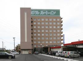 Hotel Route-Inn Yaizu Inter, Yaizu (Fujieda yakınında)
