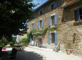 Ferme du Tilleul, Aix-la-Fayette (рядом с городом Chambon-sur-Dolore)
