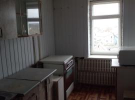 Hostel Oshmyany Belarus, Ashmyany (Astravyets yakınında)