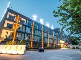 Yun Yi Hotel, Shunyi (Lijiaqiao yakınında)