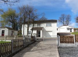 Alder Cottages Warren Apartment, Кутхилл (рядом с городом Lisnalee)