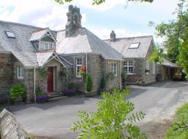 The Old School House, Yelverton
