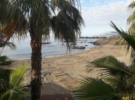 Apartamento Baria-Reche, Villaricos (Palomares yakınında)