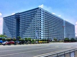 RP Condo at Shell Residences Manila