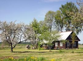 Guest House Zastenok Skriplevo, Zastenok Skriplevo (Chukhny yakınında)