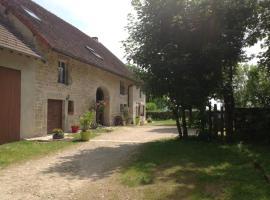 Chez Robert et Catherine, Dompierre-sur-Mont (рядом с городом La Tour-du-Meix)