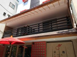 京都祗園酒店
