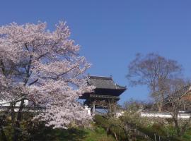 Nachisan Shourekiji, Ayabe (Fukuchiyama yakınında)