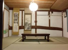 Samurai House Kumamoto