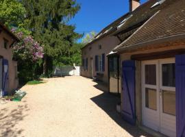 La Maison de Barbara, Effiat (рядом с городом Saint-Clément-de-Régnat)