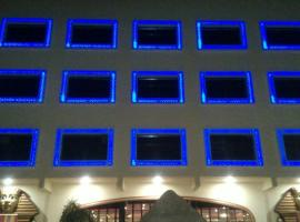 Hotel Shriji Resorts, Chhindwāra (рядом с городом Jhilmili)
