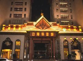 Yingjiang River Bian Chui Hotel, Yingjiang
