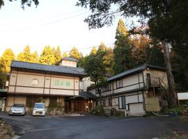 Yumotokan, Agano