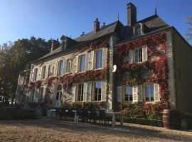 Chambres d'hôtes Maison Salvard, Bitry (рядом с городом Alligny-Cosne)