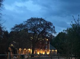 The Partridge, Уоррингтон (рядом с городом Lower Whitley)