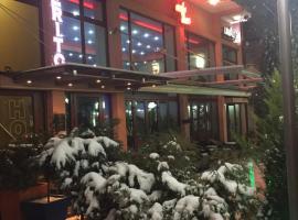 Hotel Berito, Momchilgrad (Dzhebel yakınında)