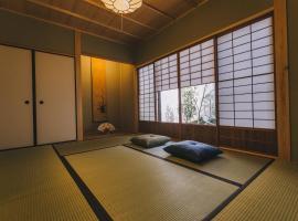 Hostel Koharubiyori Kyoto