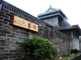 Wudang Mountain Topzero Hotel, Danjiangkou (Gushan yakınında)