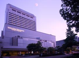 Kobe Bay Sheraton Hotel & Towers, Kobe (Ashiya yakınında)