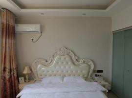 Sweet Dream Business Hotel, Nanjing (Tongshan yakınında)