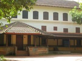 Maranat Mana Heritage Homestay, Pāndikkād (рядом с городом Manjeri)