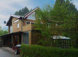 Ferienhaus Gartenblick, Dierdorf (Selters yakınında)