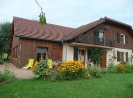 Au doux Doubs, Vercel-Villedieu-le-Camp (рядом с городом Brémondans)