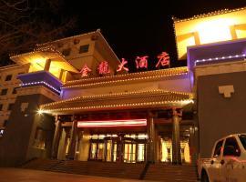 Dunhuang Gold Dragon Hotel