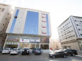 Al Manarat Al Raqiyah Furnished Units, ジェッダ