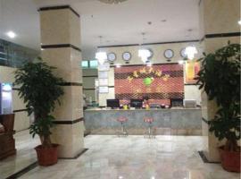 Wenchang Wei Xing Cheng Hotel, Wenchang (Qingqun yakınında)
