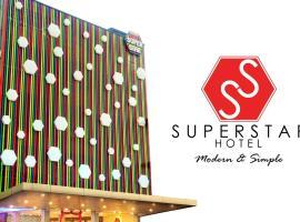 Superstar Hotel, Dumai (рядом с городом Duri)