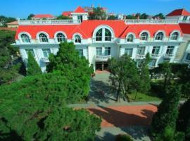 Beidaihe Guancanghai Resort