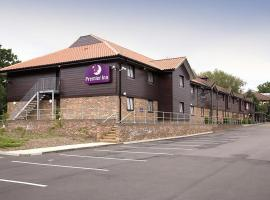 Premier Inn Chessington, Чессингтон