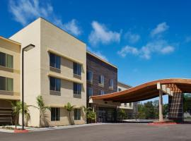 Fairfield Inn & Suites by Marriott San Diego Carlsbad
